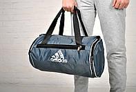 Сумка Adidas бочка серо-синаяя белый лого 4 отделения