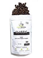 Кофе в зёрнах CLASSIC 50/50