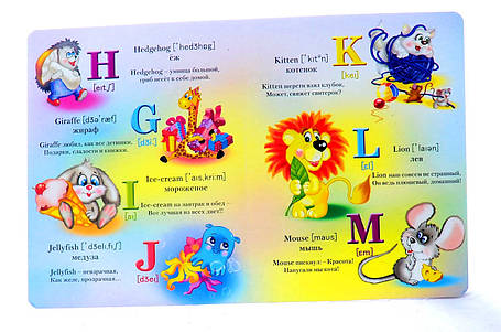 Английская азбука, фото 2