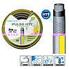 "Шланг для полива PULSE HTT 3/4"" (19 мм) 50 метров FITT"