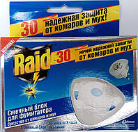 Запаска (треугольник) для фумигатора диффузорного Raid Рэйд 30 ночей, фото 1