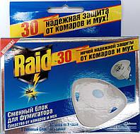 Запаска для фумигатора дифузора Raid Рэйд 30 ночей