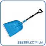Лопата для снега с алюминиевым профилем KT-CXG809-B Bradas