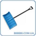 Лопата-плуг для уборки снега с алюминиевым профилем KT-CXG811-B Bradas