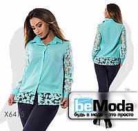 Эффектная женская блуза с прозрачными рукавами и вставкой по краю низа голубая
