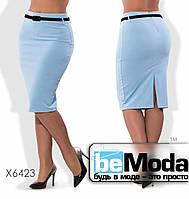 Модная женская юбка больших размеров средней длины из креп дайвинга  голубая