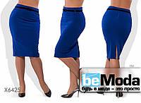 Модная женская юбка больших размеров средней длины из креп дайвинга электрик