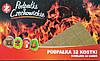 Брикеты для розжига огня Czechowice 32 шт.