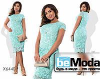 Нарядное женское платье больших размеров из гипюра бирюзовое