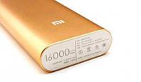 Зарядное Аккумулятор Power Bank XIAOMI 16000 mAh