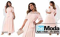 Нарядное женское длинное платье с открытыми плечами и вставкой из макраме розовое