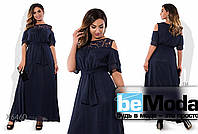 Нарядное женское длинное платье с открытыми плечами и вставкой из макраме синее