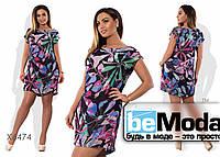 Нарядное женское платье больших размеров из разноцветного шифона черное
