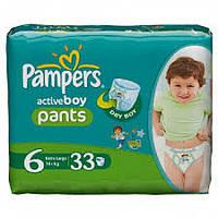 Подгузники-трусики Pampers Active boy pants 6 для мальчиков 33шт. (памперс ектив бой)