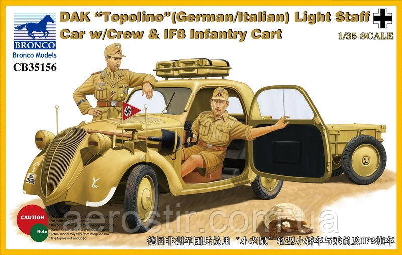 DAK 'Topolino' [German/Italian] Light Staff Car w/Crews & IF8 Infantry Cart