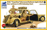 DAK 'Topolino' [German/Italian] Light Staff Car w/Crews & IF8 Infantry Cart