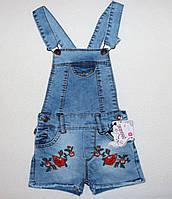 Модный джинсовый полукомбинезон (Розочки) 3-4,4-5,5-6,6-7,7-8 лет