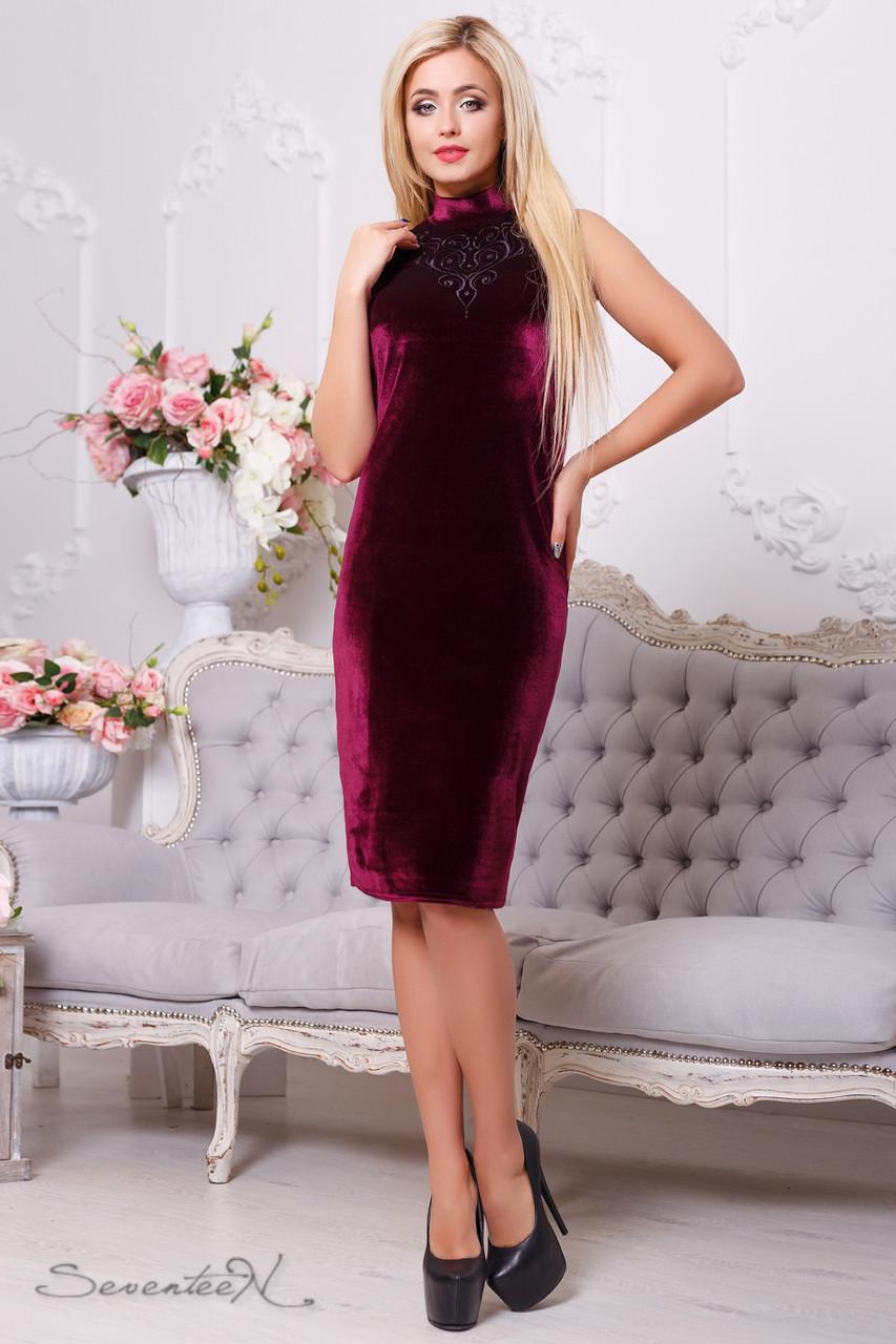 Красивое изящное женское платье 2111 марсала