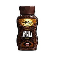 """Кофе  """"Московская кофейня на паяхъ"""" Арабика 95г. с/б"""