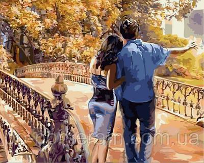 Романтическая осень