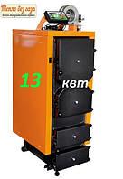 Универсальный твердотопливный котел ДОНТЕРМ 13 кВт