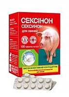 Сексинон таблетки №100 для свиней O.L.KAR