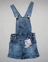 Модный джинсовый полукомбинезон 3,4,5,6,7 лет