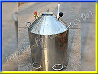 Газовый автоклав для консервирования Помощник-1