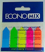 Клейкие закладки. Стикеры разделители 5 цв. неон Е20946 Economix Германия