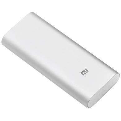 Зарядное Аккумулятор Power Bank MI XIAOMI 16000 mAh