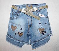 Модные джинсовые шорты с поясом на девочку 3,4,5,6,7 лет