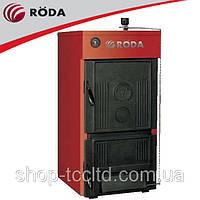 Котел Roda BC07 твердотопливный 37 кВт