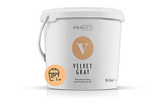 Velvet Gray декоративная краска