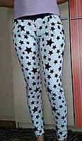 Летние легкие женские брюки штапель