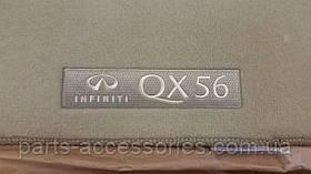 Infiniti QX56 2011-13 коврики в салон велюровые бежевые Новые Оригинальные