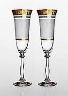 Бокалы для шампанского Angela Karo Kostka золото 2 шт.