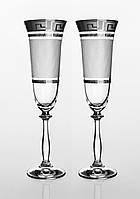 Бокалы для шампанского Angela aro Kostka платина 2 шт.