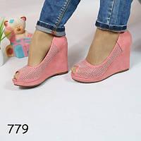 Туфли женские на танкетке розовые 779
