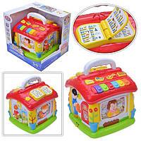 Говорящий домик 9149, развивающая игрушка для малышей.