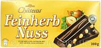 """Шоколад """"Chateau"""" Feinherb Nuss, черный с цельными лесными орехами, 200г"""
