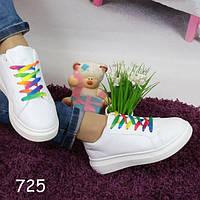 Стильные белоснежные кеды с разноцветными шнурками 725