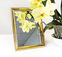 Зеркало в багете, зеркала настольные, зеркала настенные, зеркало с подставкой, 1713-3, фото 1
