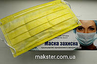 Медицинские маски желтые
