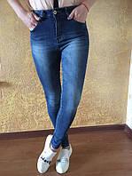 Стильные женские  молодежные джинсы Американки