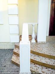 Балюстрада бетонная в Новоселках | Балясины белые в Киевской области 2
