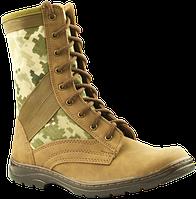 Ботинки «Спецназ» бежевые кожанные с  ткан. вст. Digital МО облегченные