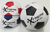 M0604  Мяч футбольный