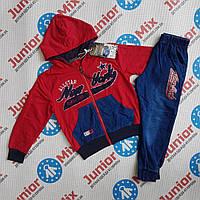 Детские спортивные костюмы с котоновыми штанами на манжете для мальчика оптом GRACE