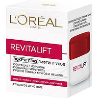 L'oreal Paris Крем Revitalift Лифтинг -уход для кожи вокруг глаз 15 мл.