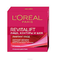 "L'oreal Paris Крем для лица, контуров и шеи ""Revitalift"" 50 мл."